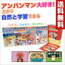 DVD>アニメ>BOX商品ページ。レビューが多い順(価格帯指定なし)第1位