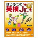 【あす楽】はじめての英検Jr. ゴールド 英語教材 幼児 子供 知育玩具 おもちゃ 楽ギフ
