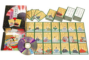 【あす楽】百人一首 うぐいす(朗詠CD付)【知育玩具】【知育教材】【おもちゃ】【カードゲーム】誕生日/クリスマスプレゼント・出産祝いにも最適☆【楽ギフ_包装】
