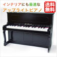 【ピアノ おもちゃ】 カワイ アップライトピアノ(黒:1151) 子供 幼児 誕生日 クリスマス 出産祝い【P08Apr16】