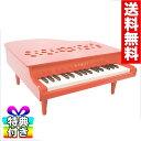 【あす楽】カワイ ミニピアノ P-32(レッド:1163)【ピアノ おもちゃ】【辻井伸行】幼児 子供 誕生日 クリスマスプレゼント 出産祝い
