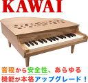 【7/28新発売】【ピアノ おもちゃ】【辻井伸行...