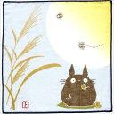 【あす楽】となりのトトロ 四季折々ガーゼハンカチ 4柄組【ハンカチ】【トトロ】【楽ギフ_包装】