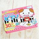 【あす楽】【絵本 音】 はじめての ピアノえほん 幼児 子供 知育玩具 おもちゃ 楽ギフ
