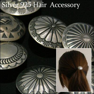 silver925 【シルバーコンチョ ループ髪留め用】シルバーボタン ヘアーアクセサリーやブレスレットに最適!25m[コンチョ][ヘアゴム][メール便可]