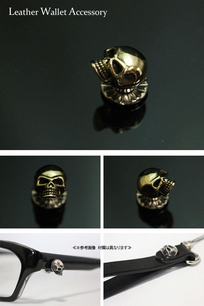 ≪真鍮ちびスカル コンチョ≫シルバーアクセサリ...の紹介画像2