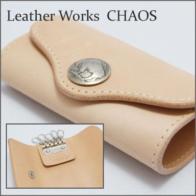 ハンドメイド/キーケース 本革 レザー 日本製 レザーワークス カオス【Leather Works CHAOS】北米産姫路なめしバット伴使用 タン [本革] [サドルレザー]
