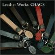 携帯ストラップ 革 / ハンドメイド レザー ストラップ/ 本革 ≪平タイプ≫ LeatherWorks CHAOS/ [ メール便 送料無料 ] デジカメ/ストラップ/誕生日/【楽ギフ_包装】【売れ筋】