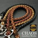 Leather Works CHAOS / �쥶�����������������ۡ�������ҡ�����२������쥶�����Ѣ��쥶��������åȥ���������ǥ���������졼�����?������ɳ�ߤ��...