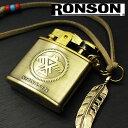 ≪RONSON Standard ロンソン スタンダード 2016年限定モデル イーグルコレクション ブラス古美 R02-2016B≫【