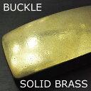 日本製 レザーベルト用バックル 国産 真鍮製 ベルト幅40mmまで対応  228g重厚プレートバックル