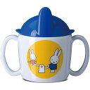 ミッフィー コップ マグカップ マグ ブルーナ トレーナーマグ トラベル miffy TRAVEL キッズ マグカップ Dick Bruna ディック ブルーナ RostiMepal ロスティ メパル おしゃれ かわいい 食器 子供 こども