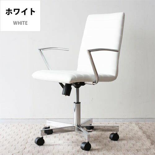 ... | Rakuten Global Market: Simple modern office chair white