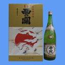 萱島酒造 西の関 豪華 超特撰 純金箔入(特別本醸造) 1800ml ≪2本箱入り≫