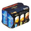 サントリー プレミアムモルツ 〈3種飲み比べアソートパック〉350mlx6 【3種類6缶パック】