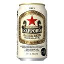 お酒ギフトプレゼントサッポロラガービール350mlケース(24本入り)≪数量限定≫