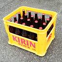 ショッピングビール お酒 ギフト プレゼント キリン ラガー 大瓶 633ml ケース ( 20本入り )【 条件付き送料無料 】