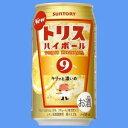 サントリー トリスハイボール 〈キリッと濃いめ〉350mlケース(24本入り)【お取り寄せ商品】