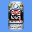 楽天チャップリン楽天市場店ウィルキンソン ハード無糖ドライ350mlケース(24本入り) 【お取り寄せ商品】