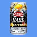 楽天チャップリン楽天市場店ウィルキンソン ハード無糖レモン350mlケース(24本入り) 【お取り寄せ商品】
