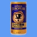 ジョージア ヨーロピアン コクの微糖185g缶×4ケース(120本)≪全国どこでも送料無料!≫【メーカー直送の為代引き不可】