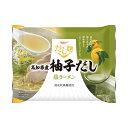 食品 tabete だし麺 高知県産柚子だし塩ラーメン 102g×10 【お取り寄せ商品】