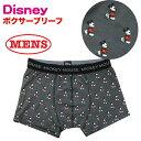 ディズニー ミッキーマウス ボクサーパンツ Mサイズ メンズ