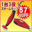 OK13SUPER STEAM MOP02P17May13