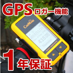 Ultra lightweight and compact! With a GPS data logger GPS logger cycle computers psyche