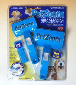 Pet Zoom ペットズーム