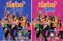 ファン急増中!ターボジャムTURBO JAM正規米国版BGMの音量上げてパンプアップ!ノリノリダンスでダイエット!【ポイント倍付0205】