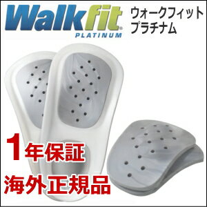 United States latest edition ★ walks free ( ウォークフィットプラチナム ) United States imported goods walk walk-fit