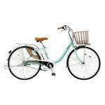 【無料】Panasonic BE-ELDU43 ビビ・ライト・U 24インチ 内装3段 電動自転車 クリアミント [BE-ELDU43G] カテゴリ:Panasonic 電動自転車 シティ 24インチ グリーン系 良質(良質)