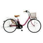 【無料】Panasonic BE-ELDU43 ビビ・ライト・U 24インチ 内装3段 電動自転車 パールパープル [BE-ELDU43P] カテゴリ:Panasonic 電動自転車 シティ 24インチ レッド系