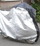 【即納】【メール便送料無料】コムコ 24〜27インチ対応 デラックス 自転車カバー 子供乗せ自転車対応 サイクルカバー ラージサイズ 専用ポーチ付 [CMC-BIKE-COVER1]