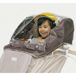 MARUTO (Okubo Mfg.) D-5FBOP rain cover /D-5FB-only option [D-5FBOP]
