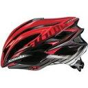 【代引・送料無料】OGK 『ZENARD_SM_br』ゼナード(ZENARD) ヘルメット ブレードレッド S/M [0305990045]