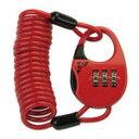 GIZA PRODUCTS(ギザプロダクツ) LKW24303 GP PL626 コンビネーション ロック レッド/レッドケーブル [LKW24303]