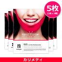 Avajar パーフェクト V リフティング プレミアムマスク 5枚 / エイバザール Perfect V Lifting Premium Mask / リフトアップ フェイス..