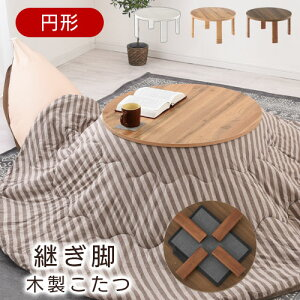クーポン テーブル フラット ヒーター