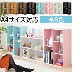 本棚・カラーボックス・シェルフ・CDラック・DVDラック・マガジンラック・ブックラック・ラック