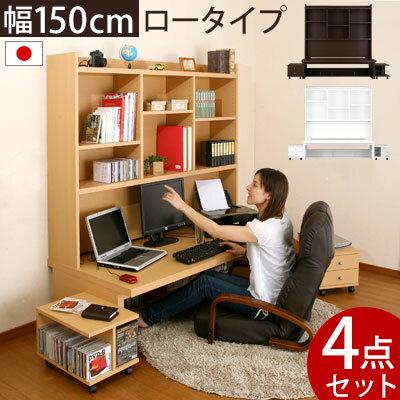 \クーポンで1,000円引き/ PCデスク 木製...の商品画像