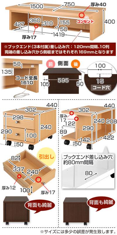 \クーポンで1,000円引き/ PCデスク 木...の紹介画像3