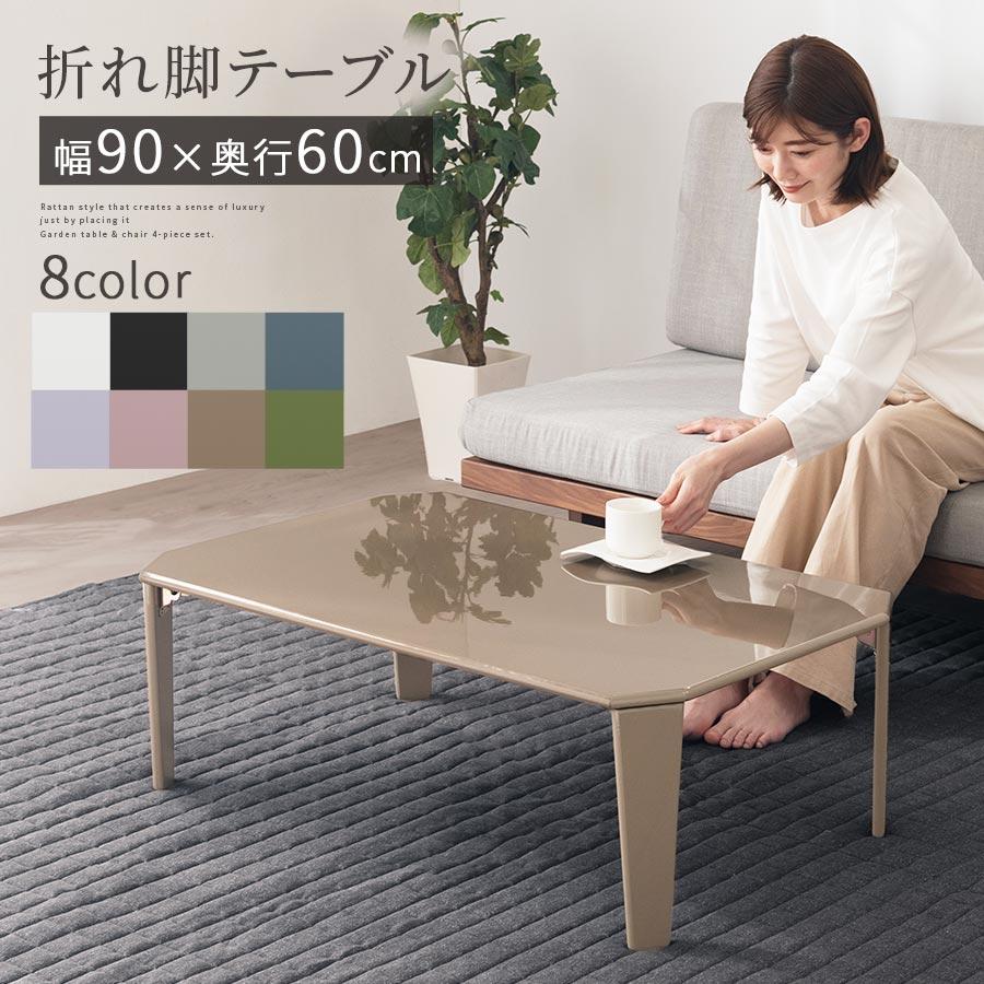 テーブル 折りたたみ 鏡面 ローテーブル 折り畳みテーブル 折りたたみテーブル おりたたみ…...:charisma-bon:10012859