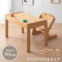 \クーポンで2,376円引き/ テーブル 昇降式 天板 高さ調節 高さ調整 送料無料 子供 椅子 机