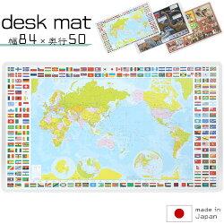 学習デスクマット・学習デスク・マット・デスクマット・キャラクター・犬・イヌ・いぬ