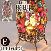 ランプ led対応 テーブルランプ テーブルライト ライト 照明 インテリア照明 インテリアライト スタンドライト 間接照明 スタンド照明 ベッドサイドランプ 明かり 灯り アジアン アンティーク風 ビーズ おしゃれ 送料無料 B あす楽対応