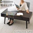 \クーポンで600円引き/ コレクションテーブル ディスプレ...