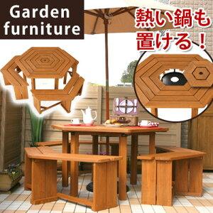 クーポン テーブル アウトドア ガーデンファニチャー ガーデン ベンチチェアー ガーデニング
