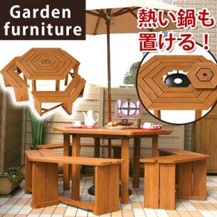 テーブル アウトドア ガーデンファニチャー ガーデン ベンチチェアー ガーデニング おしゃれ
